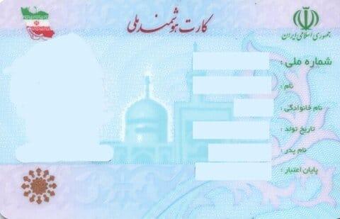 استعلام خلافی با کد ملی و روش های دریافت جریمه و پرداخت خلافی خودرو با کارت هوشمند ملی