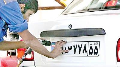تعویض پلاک خودرو در سایت پیشخوان